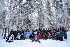 2019.01.26 Wyprawa na Magurę Małastowską